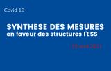 Synthèse des mesures de soutien à l'ESS