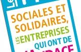 Prix ESS | Des entreprises qui ont de l'audace !