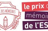Prix des mémoires de l'ESS