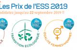 Appel à projets – Prix ESS Edition 2019