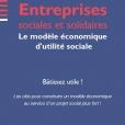 Le modèle économique d'utilité sociale (2017)