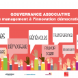 Gouvernance associative : Du management à l'innovation démocratique