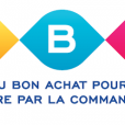 1er Salon du BTP - 11 au 14 octobre 2018